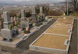 ミニ区画墓地