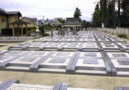 墓地区画整備
