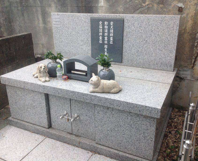 本誓寺(小田原市) ペット墓