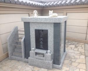 平塚市寺院 ペット墓