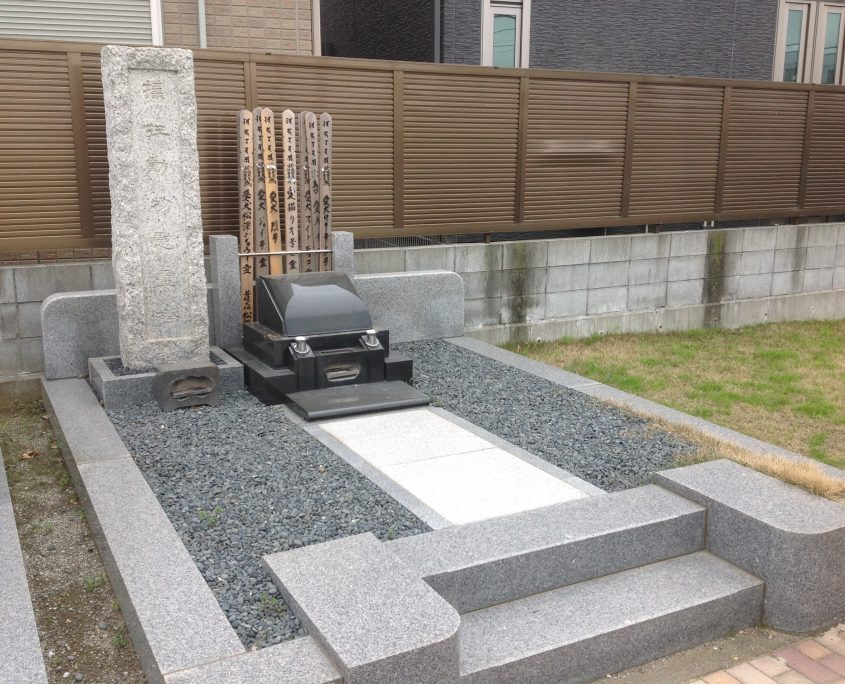 蓮光寺(平塚市) ペット墓