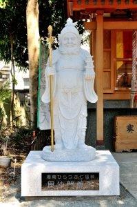 毘沙門尊天(春日神社)