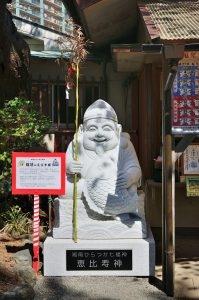 恵比寿神(三嶋神社)